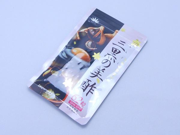 【花菜】三黒の美酢