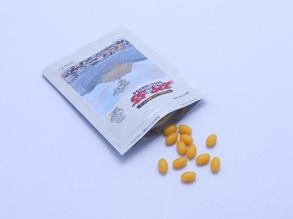 てまひま堂のにんにく卵黄229-55を開ける