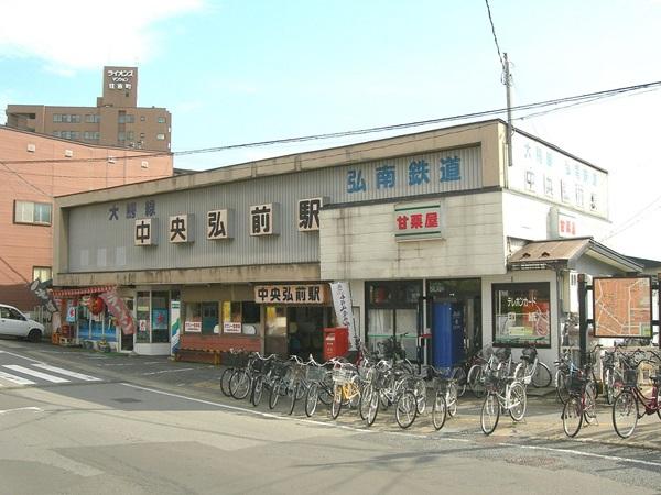 伝統にんにく卵黄のCMにでる弘南鉄道の弘前中央駅